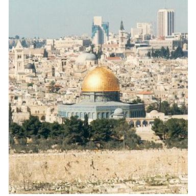 Moschea Omar Gerusalemme